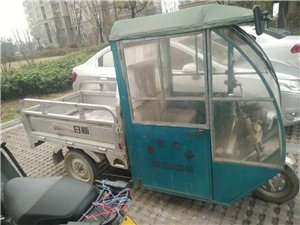 閑置電動三輪車