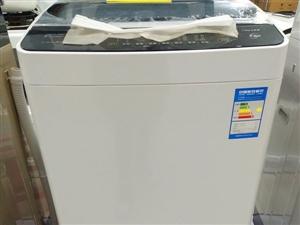 全新全自动洗衣机原价1580只卖900