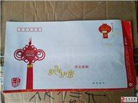 常年高價收購80分-2.4-9元郵資信封
