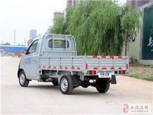 五菱小卡承接小型搬家工厂拉货.学生,打工族性价比最优