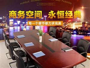 出售9成新会议桌