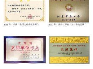 省屬上市國企金融產品推薦-濮陽市