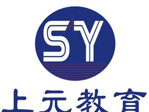 滁州的商务英语口语培训班哪里比较好?