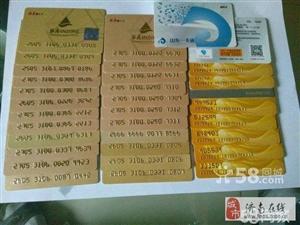 济南高价诚信购物卡回收山东一卡通银座贵和华联购物卡