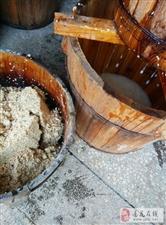 自家种的糯米晾的100%纯白洒出售