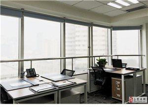 小型精装办公室即租即办公