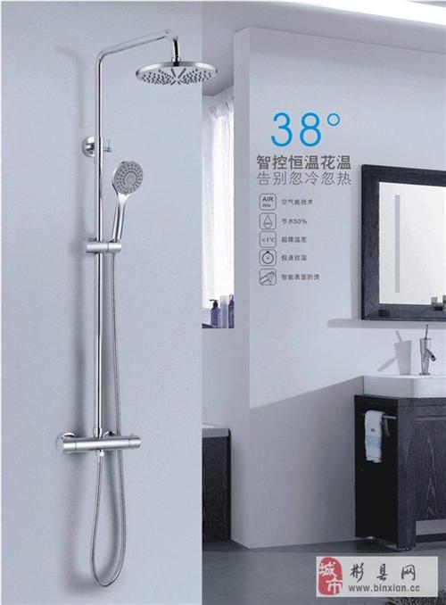 淋浴花洒日常用?#23621;?#30171;点!