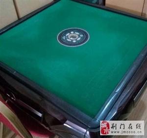 三利电动麻将桌出售