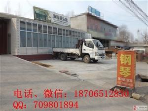 青州琴行因装修超低价处理一批进口二手钢琴,3000