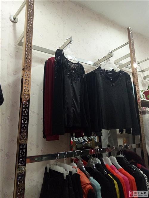 服装用二手货架出售