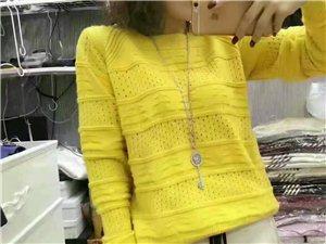 樂平市女裝批發零售,全市最低價款式最新