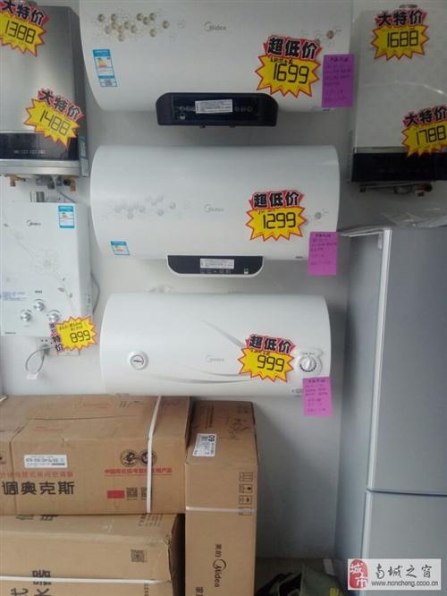 家電銷售安裝及維修