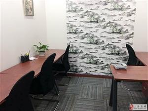 物业直租办公室,精装小户型,特别适合刚起步的中小企