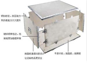 定制木质包装箱木托盘
