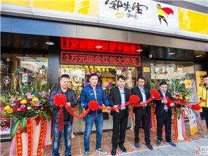 邻先生便利店揭阳地区招商加盟火热进行中。。。