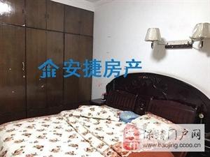 喜阳新村房屋出售