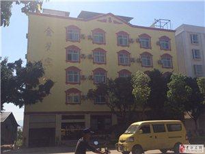 建水迎晖路金星宾馆整幢出售