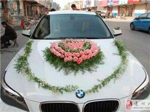 婚車鮮花布置,婚禮及慶典現場鮮花布置