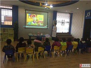 海贝儿童学习中心  混龄班小课堂