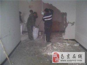 南京专业拆除砸墙