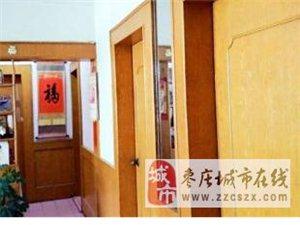 薛城农商银行 3室2厅1卫 110平米 33万