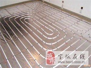 專業地暖安裝,小承包(連工帶料金牛管業)