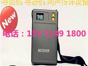 上海景区自动导览机智能导览机价格优惠
