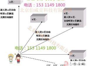 无线导览机智能导览器自助导游机价格优惠了