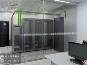 機房建設工程、網絡工程、WIFI覆蓋、監控系統