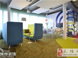 办公室所用的瓷砖质量影响装修整体美观