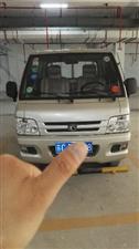 出售福田驭菱微卡准新车