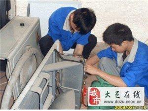 空調維修 洗衣機維修 熱水器 燃氣灶維修