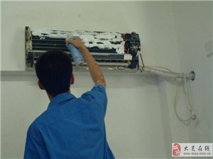中央空調   家用空調維修安裝