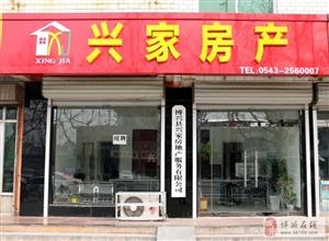 渤海锦绣城 3室2厅1卫 145万元