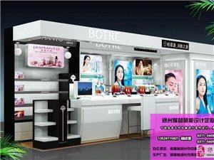 展柜設計定制定做生產一條龍_店鋪店面貨架裝修設計