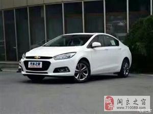 西安阎良渭南高陵三原聚鑫源汽贸出售各品牌新车