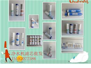 萊西凈水機維修凈水器濾芯批發