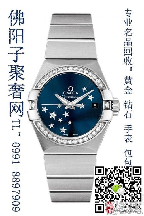 烏魯木齊二手手表回收歐米茄手表