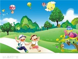 招租幼儿园临街占地2000�O有大院其他行业均可!