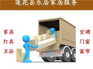 莲花县本地专业师傅家具配送安装上门服务衣柜床安装