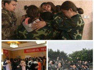 打造企业特种部队 遨宇企业军校