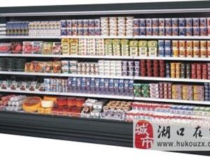 厂家直销各种超市便利店商用冷柜