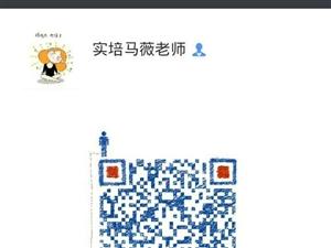 烏魯木齊遠程教育選/網絡教育