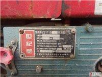 出售24KW发动机组