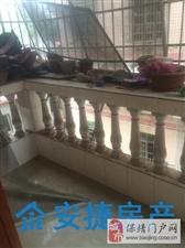 【安捷房产】喜阳新村简装房出售