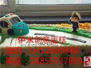 宿州专业生日蛋糕订制-伊米创意蛋糕店