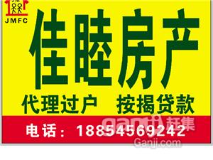 4563招远出售怡和苑东苑5楼(非顶)90平