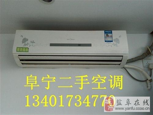 阜寧二手美的空調格力空調松下批發價出售