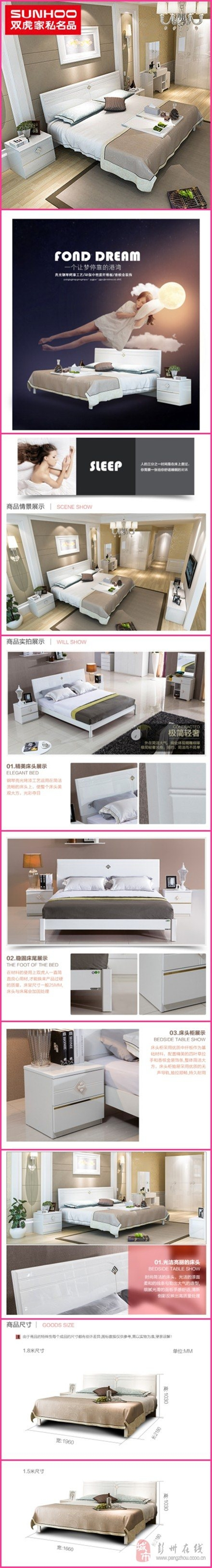 双虎家私主卧板式双人床1.8米1.5米白亮光组合