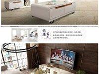 双虎家私电视柜和茶几组合简约现代伸缩客厅家具